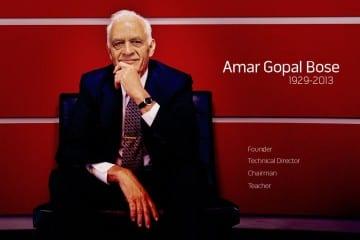 Amar_Gopal_Bose.JPG