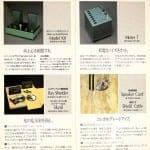 Ken_Shindo_Nachruf__23.jpg