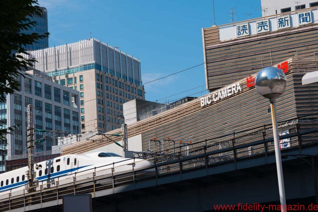 Tokyo City Lights 2017