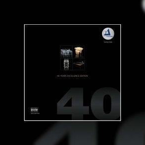 Clearaudio Referenz Vinyl