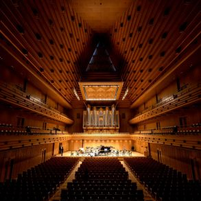 Opera City Concert Hall, Tokio