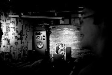 music_analog LP Bar, Seoul
