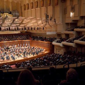 Louise M. Davies Symphony Hall San Francisco, copyright Brandon Patoc