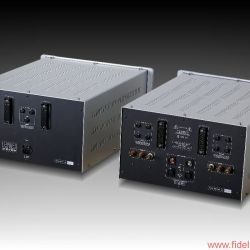 Vexo Audio Design Vor- Endverstärker