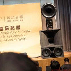 Audiotechnique AV-Show Hongkong 2017