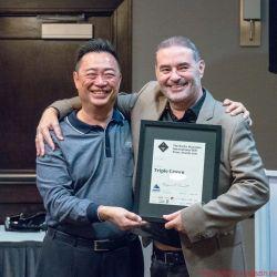 Rocky Mountain International Hifi Press Award RIHPA 2017