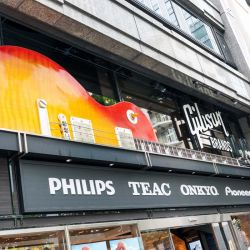 Philips TEAC Pioneer Onkyo Yaesu Tokyo
