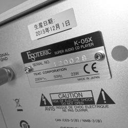 Esoteric K-05X