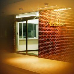 Accuphase Eingang Firmengebäude